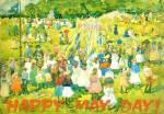 May day:16