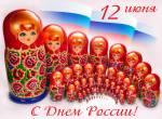 День России:8