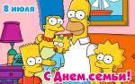 Всероссийский день семьи, любви и верности:13