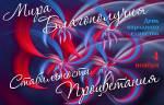 День народного единства:5