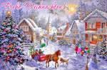 Frohe Weihnachten:20
