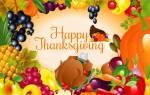 Thanksgiving day:2