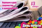 День печати:5