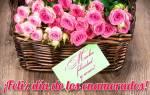 Día de San Valentín:16