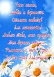 Всероссийский день семьи, любви и верности:8