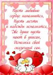 День Святого Валентина:4