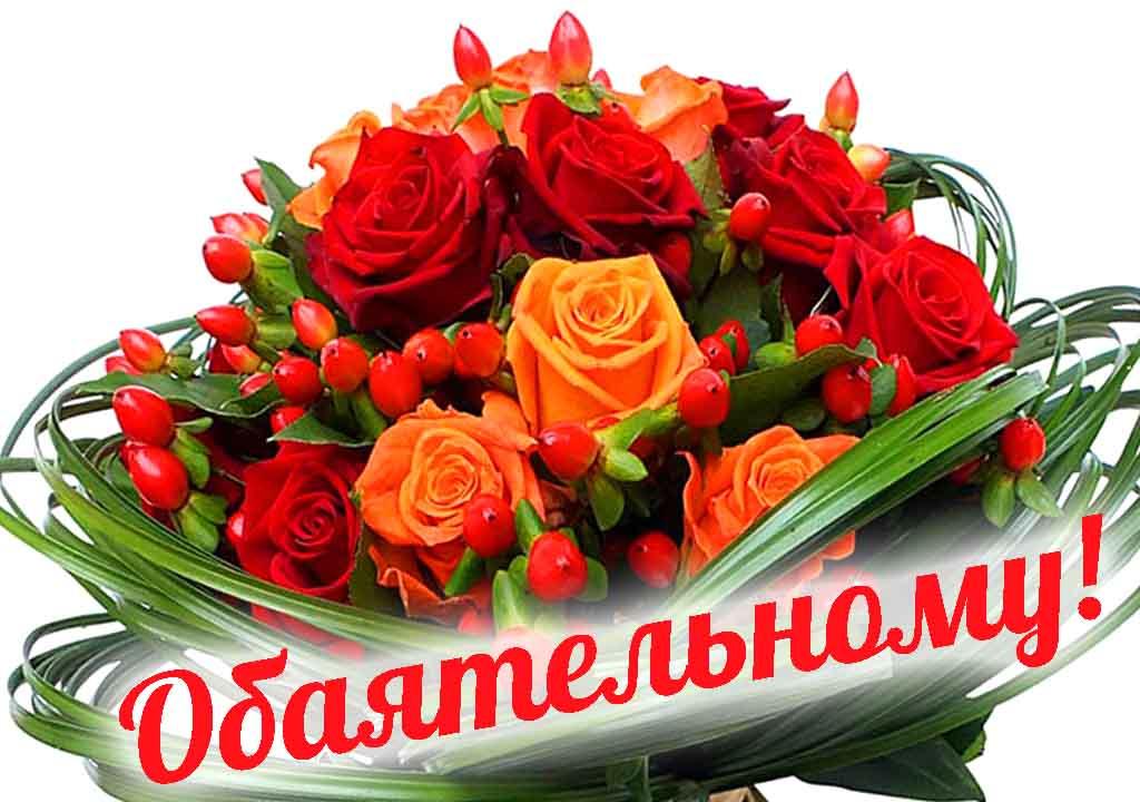 Glückwünsche