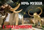 Международный день музеев:4