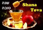 Rosh Hashanah:0