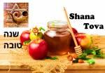 Rosh Hashanah:4