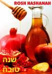 Rosh Hashanah:8