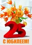Красивые даты:11