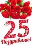 Красивые даты:12