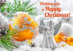Merry Christmas:13