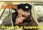 Международный день таксиста:4