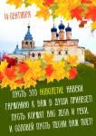 Новолетие, Славянский Новый год:5