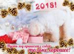 Новый год:9