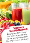Здоровье:3