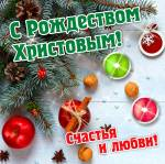 Рождество:7