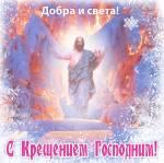 Крещение:24