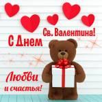 День влюбленных:9