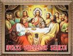 Jueves Santo:6