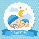 С новорожденным:21