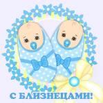 С новорожденным:28
