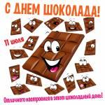 День шоколада:9