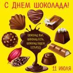 День шоколада:12