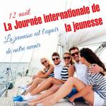 Journée internationale de la jeunesse:2
