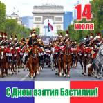 День взятия Бастилии:1