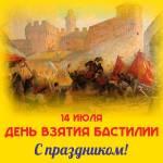 День взятия Бастилии:3