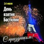 День взятия Бастилии:5