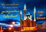 Opferfest (Eid ul-Adha):7