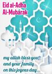 Eid al-Adha:0