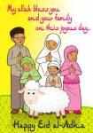 Eid al-Adha:5