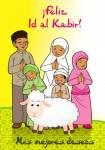 Eid al-Adha (Aid al-Adha):5