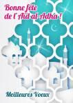 Aïd al-Adha:0