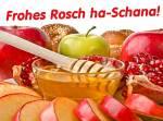 Rosch ha-Schana:1