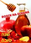Rosch ha-Schana:12