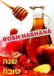 Rosh Hashaná:12