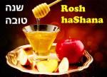 Rosh haShana:0