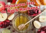 Roch Hachana:3