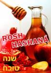 Rosh Hashaná:14