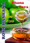 Rosh Hashaná:16