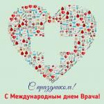 Международный день врача:1