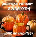 Хеллоуин:20
