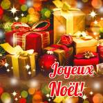 Joyeux Noël:23
