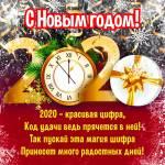 Новый год:41